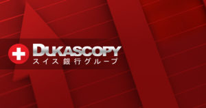 デューカスコピー・ジャパン